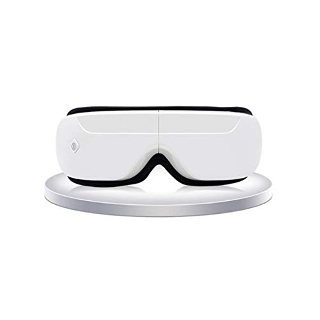 ポテト温室応答マッサージ器 - 熱を緩和するアイケア機器アイマスク疲労マッサージ器 (Color : White)