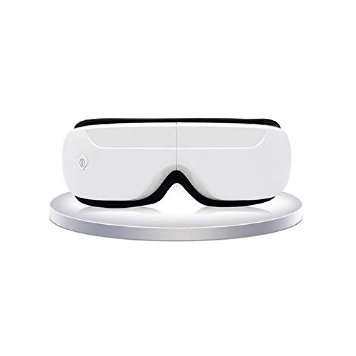 簡単な泣く暖かくマッサージ器 - 熱を緩和するアイケア機器アイマスク疲労マッサージ器 (Color : White)