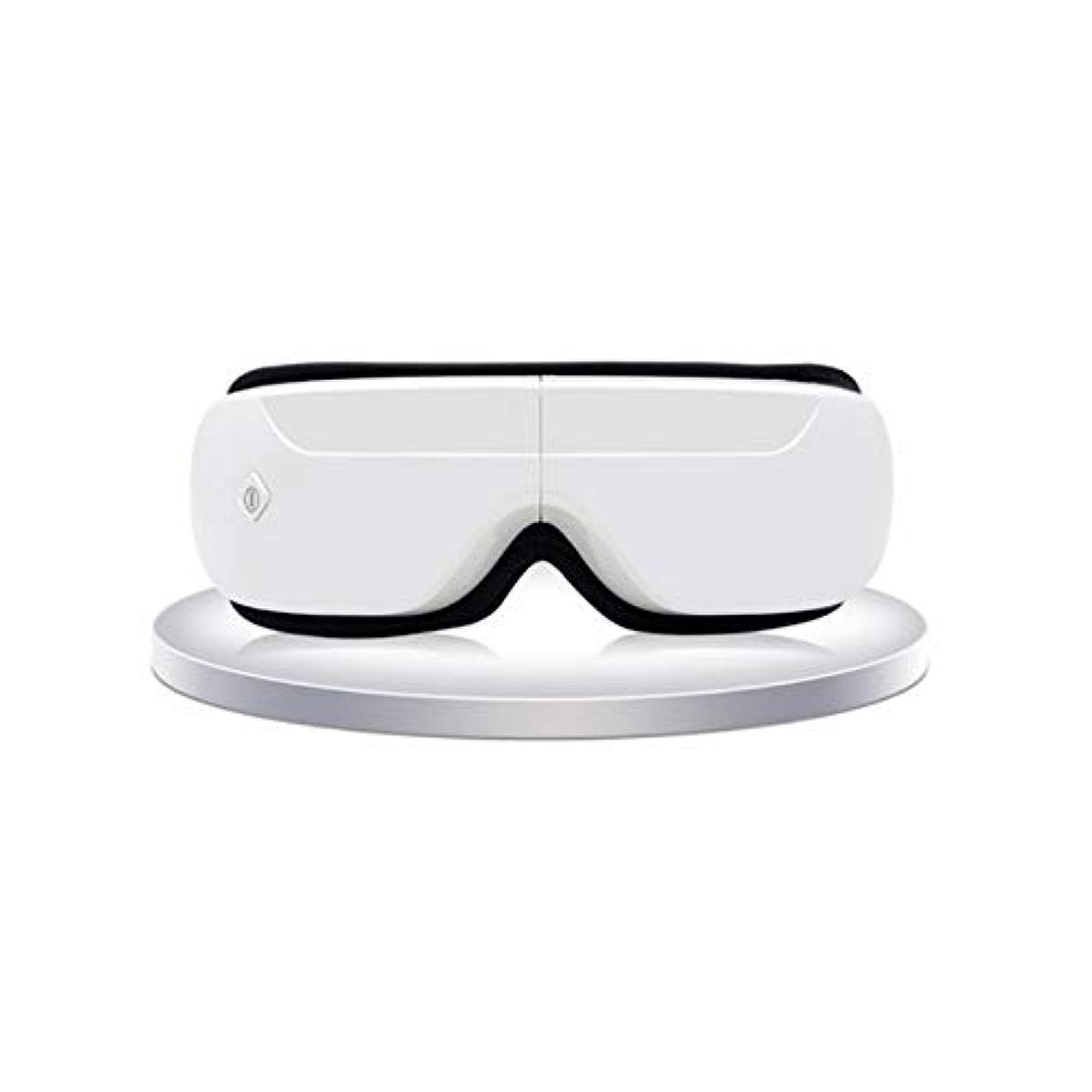 レタスミュウミュウ条件付きマッサージ器 - 熱を緩和するアイケア機器アイマスク疲労マッサージ器 (Color : White)