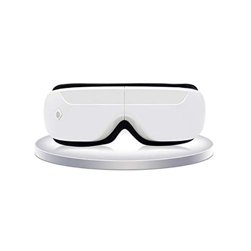 自動的に変成器人マッサージ器 - 熱を緩和するアイケア機器アイマスク疲労マッサージ器 (Color : White)