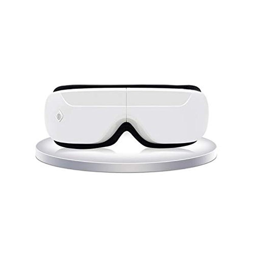用心イブジャーナルマッサージ器 - 熱を緩和するアイケア機器アイマスク疲労マッサージ器 (色 : 白)
