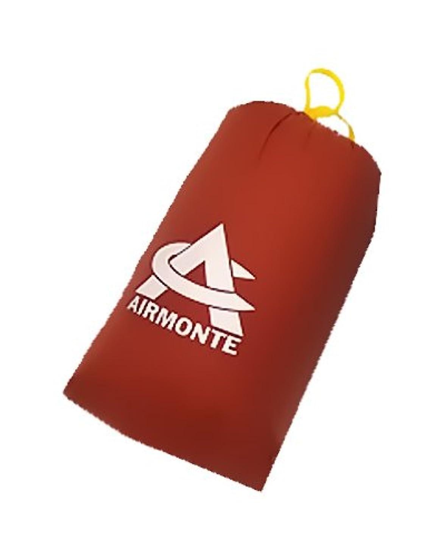 突破口冷酷な革命的(エアモンテ)AIRMONTE パーソナルツェルト VITA(ヴィータ) 8000