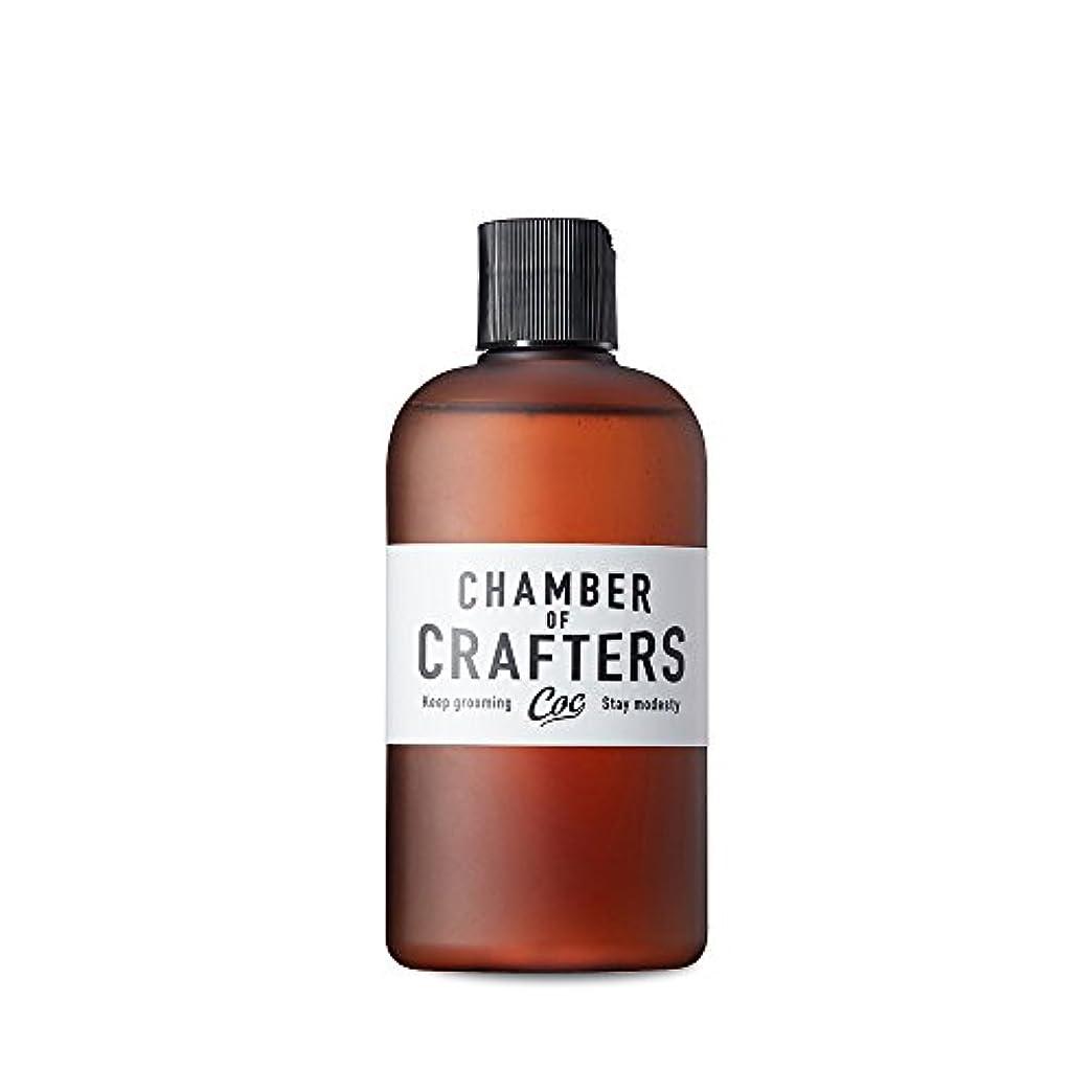 にんじんオゾン連合CHAMBER OF CRAFTERS チェンバーオブクラフターズ スキンローション 化粧水 180mL