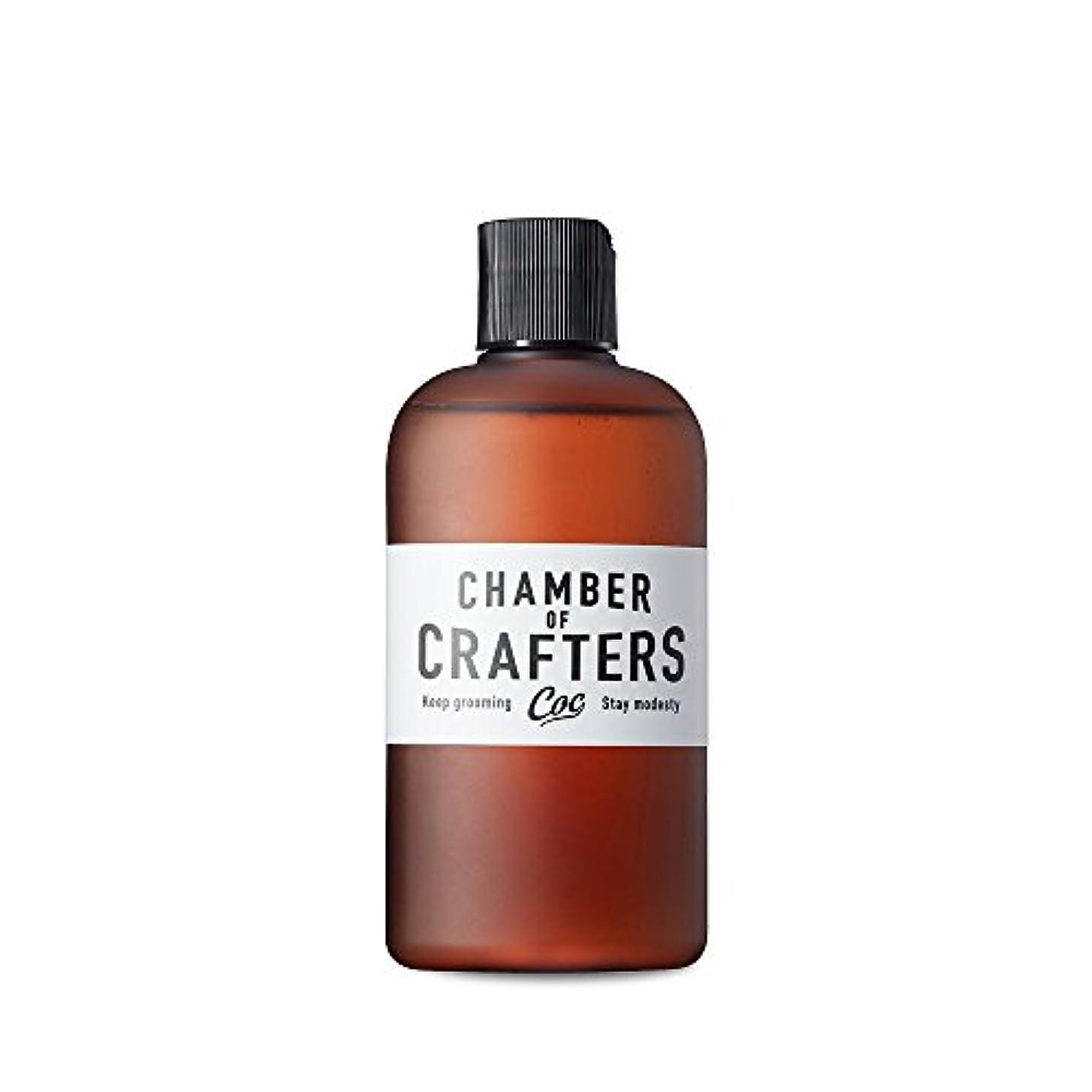 方向汗たぶんCHAMBER OF CRAFTERS チェンバーオブクラフターズ スキンローション 化粧水 180mL