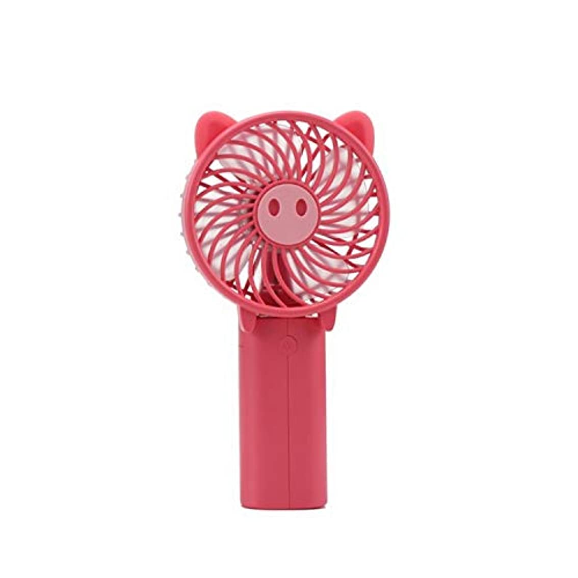 プラカード晴れヒステリックポータブル扇風機 Usbファン小さな豚スタイル電動ファン充電式学生ハンドヘルドポータブルミュートミニファン 小型 携帯扇風機 (Color : Pink)