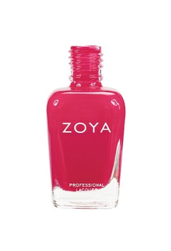 薄汚い保証する頼る[Zoya] ZP475 ディタ [La-di-da Collection][並行輸入品][海外直送品]