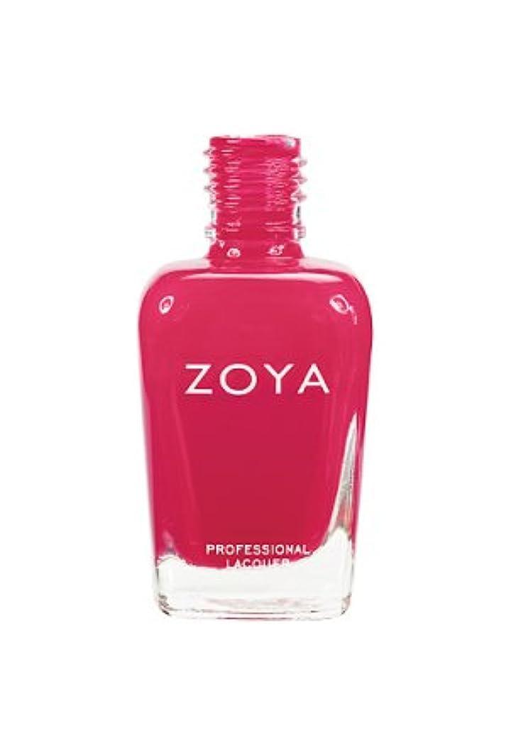 トランスペアレント有能なエッセンス[Zoya] ZP475 ディタ [La-di-da Collection][並行輸入品][海外直送品]