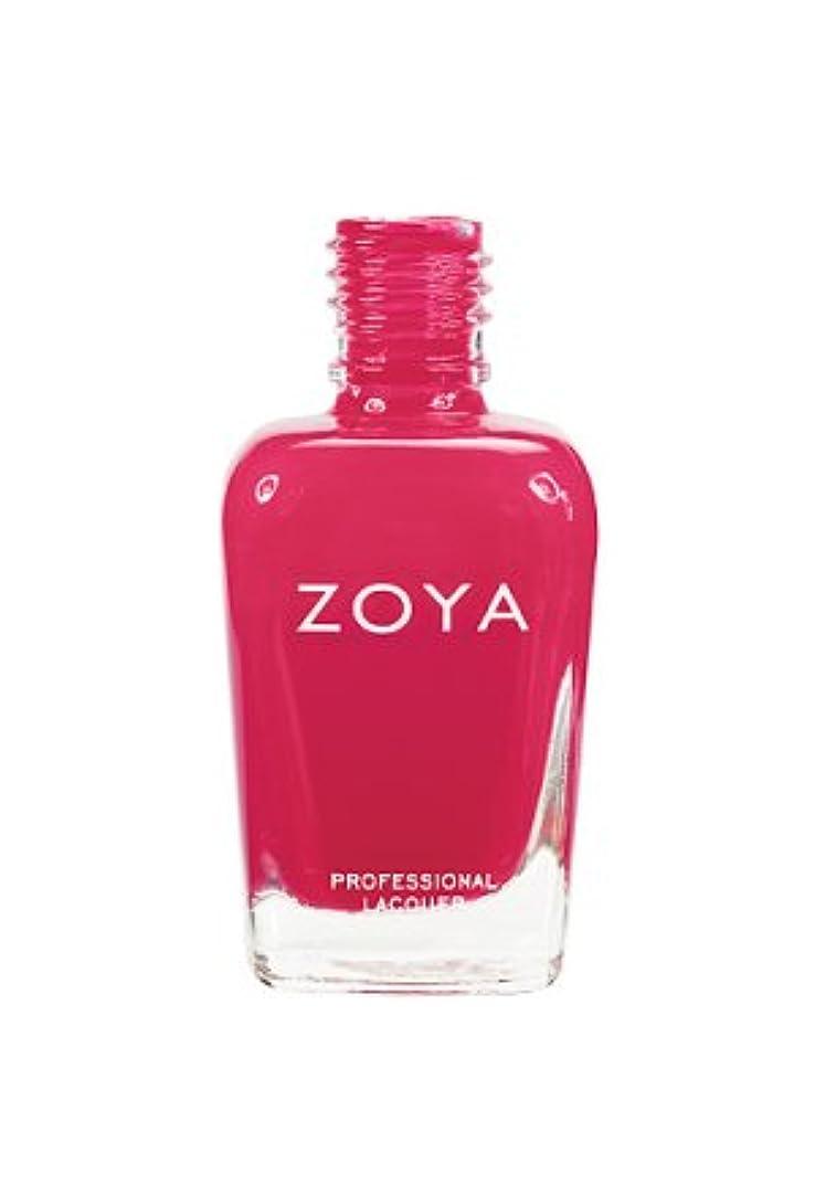 ナンセンス学者灰[Zoya] ZP475 ディタ [La-di-da Collection][並行輸入品][海外直送品]