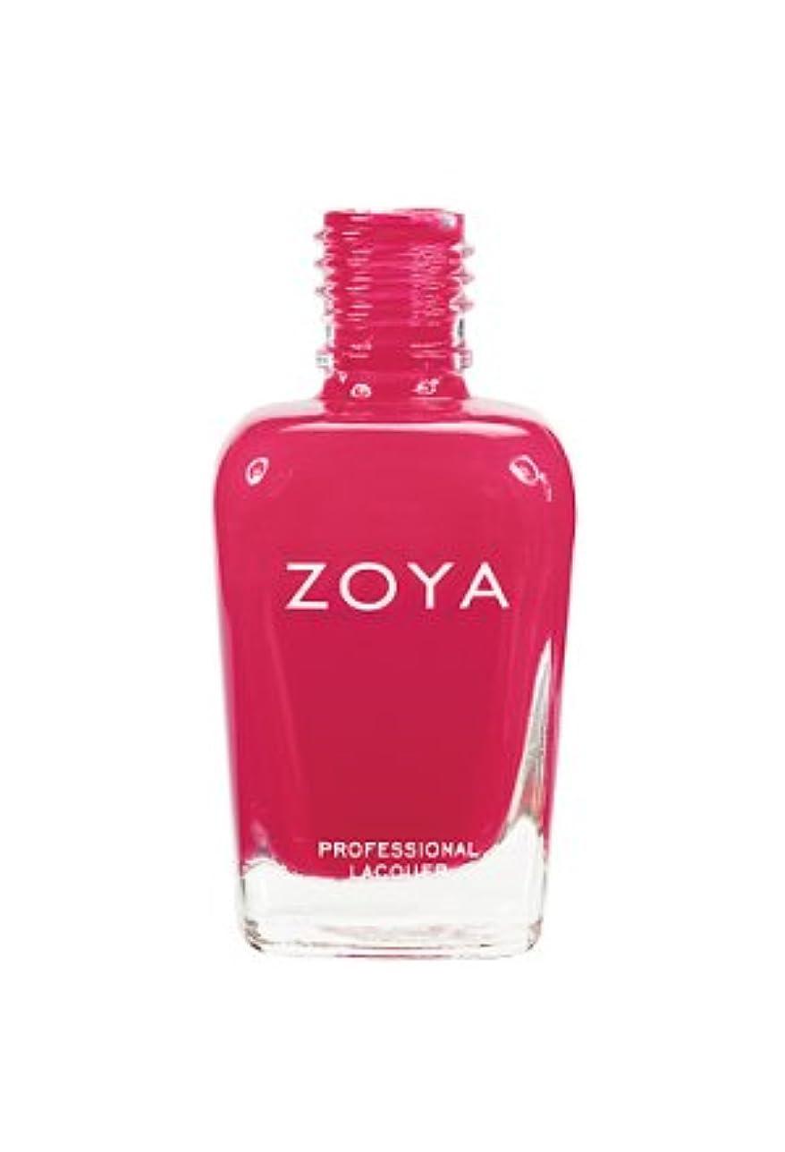 計算可能わずらわしい抵抗[Zoya] ZP475 ディタ [La-di-da Collection][並行輸入品][海外直送品]