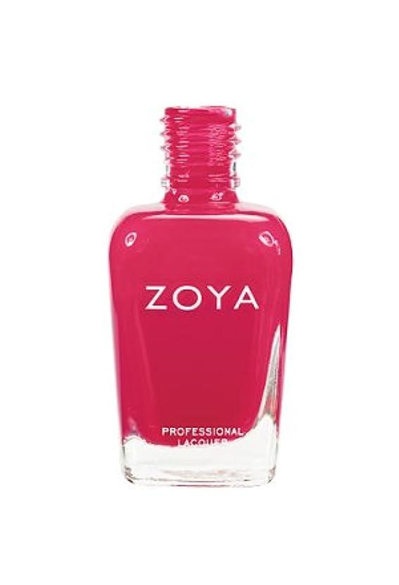 不可能な財団ウイルス[Zoya] ZP475 ディタ [La-di-da Collection][並行輸入品][海外直送品]