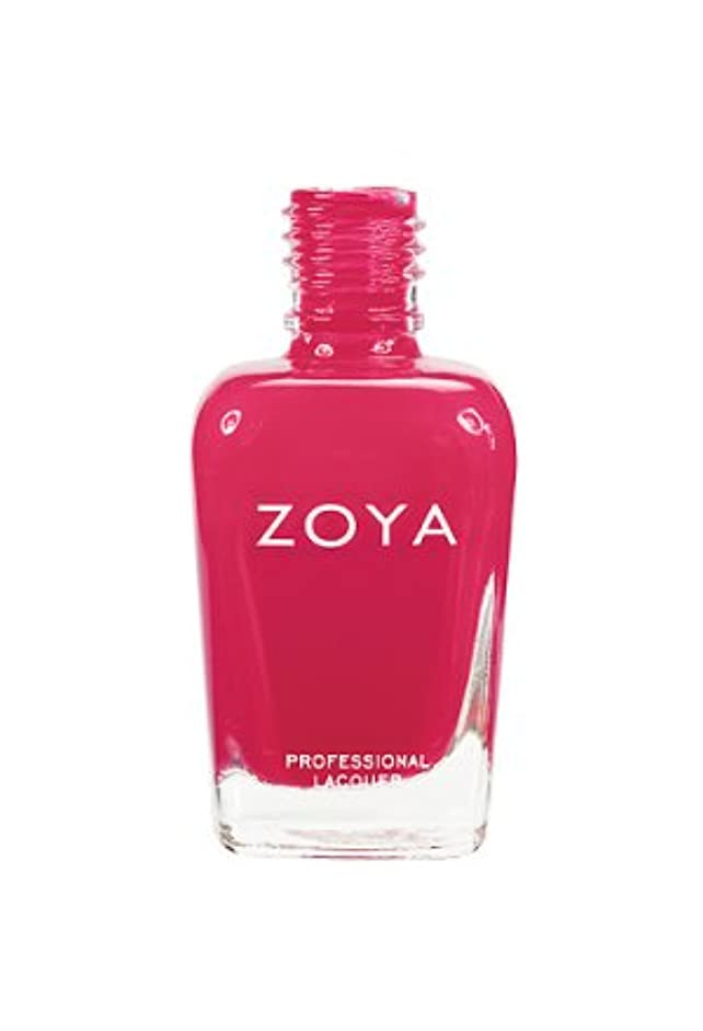 プリーツ敬意を表して決定的[Zoya] ZP475 ディタ [La-di-da Collection][並行輸入品][海外直送品]