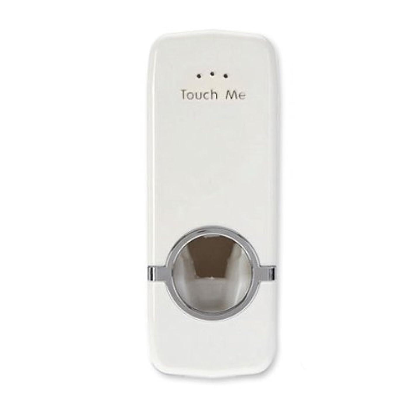 家庭光電和VBMDoM タッチ私の自動歯磨き粉ディスペンサー [並行輸入品]