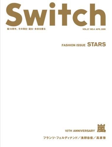 SWITCH vol.27 No.4(スイッチ2009年4月号)特集:嵐 10TH ANNIVERSARY