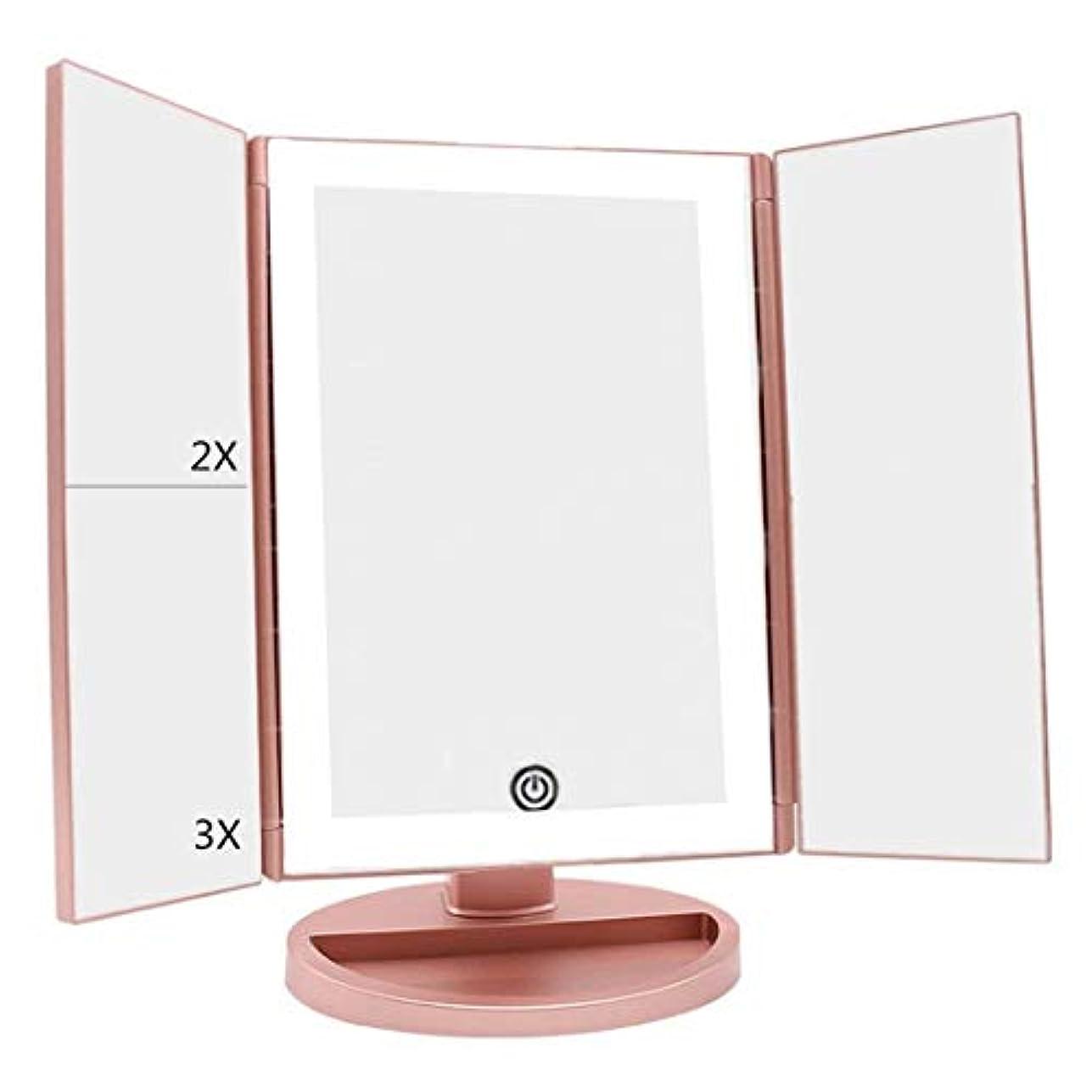 頼るいろいろキャップDeWEISN 最新 36 タッチスクリーン調光および3倍/ 2倍/ 1倍 倍率ミラー180度自由に回転カウンター化粧鏡と自然 日光三つ折り点灯洗面化粧台化粧鏡を導きました ローズゴールド