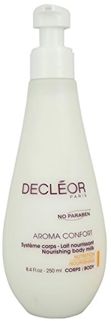 研究所降雨消すデクレオール(DECLEOR) モイスチャライジング ボディエマルジョン 249g(ボディ用乳液)