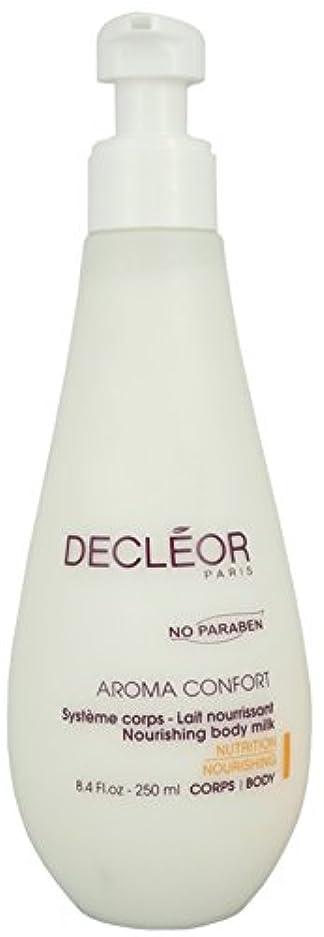 先例シャー勇者デクレオール(DECLEOR) モイスチャライジング ボディエマルジョン 249g(ボディ用乳液)