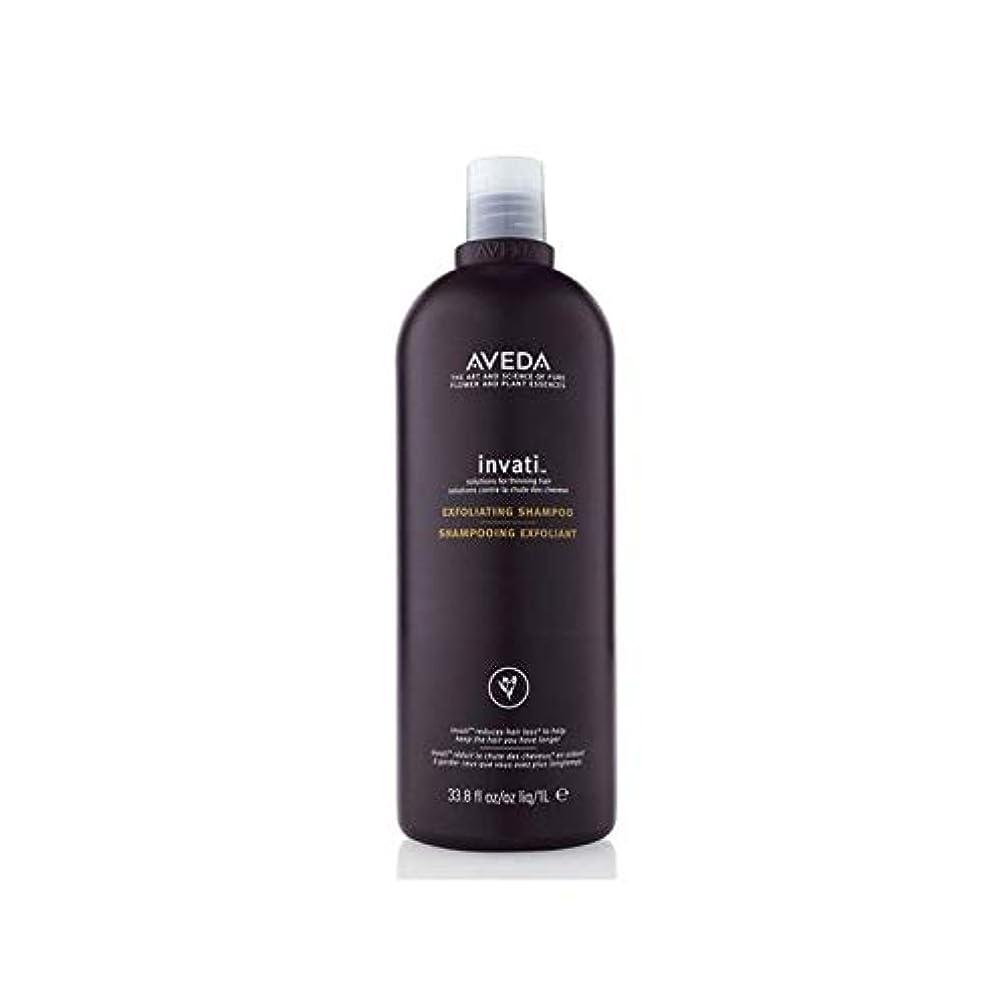 大きなスケールで見ると句読点中止します[AVEDA ] アヴェダInvatiシャンプー(千ミリリットル) - Aveda Invati Shampoo (1000ml) [並行輸入品]