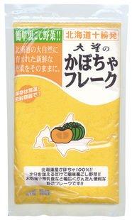 かぼちゃフレーク 70g×5個           JAN:4524689000022