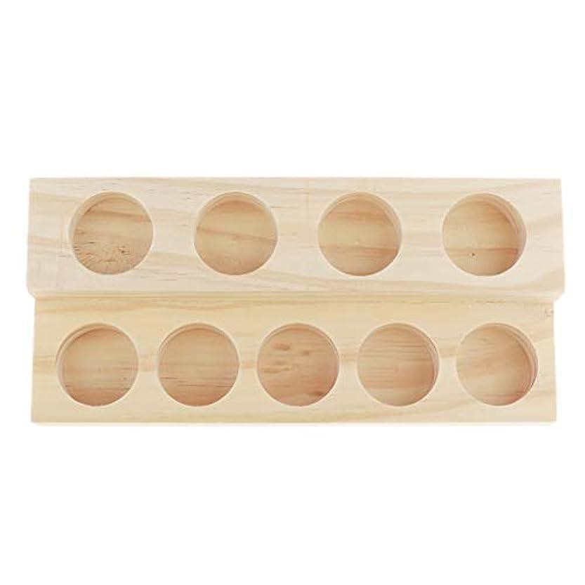 確保する事故重要性エッセンシャルオイル 香水 精油 ディスプレイ ホルダー 陳列 コレクション 木製