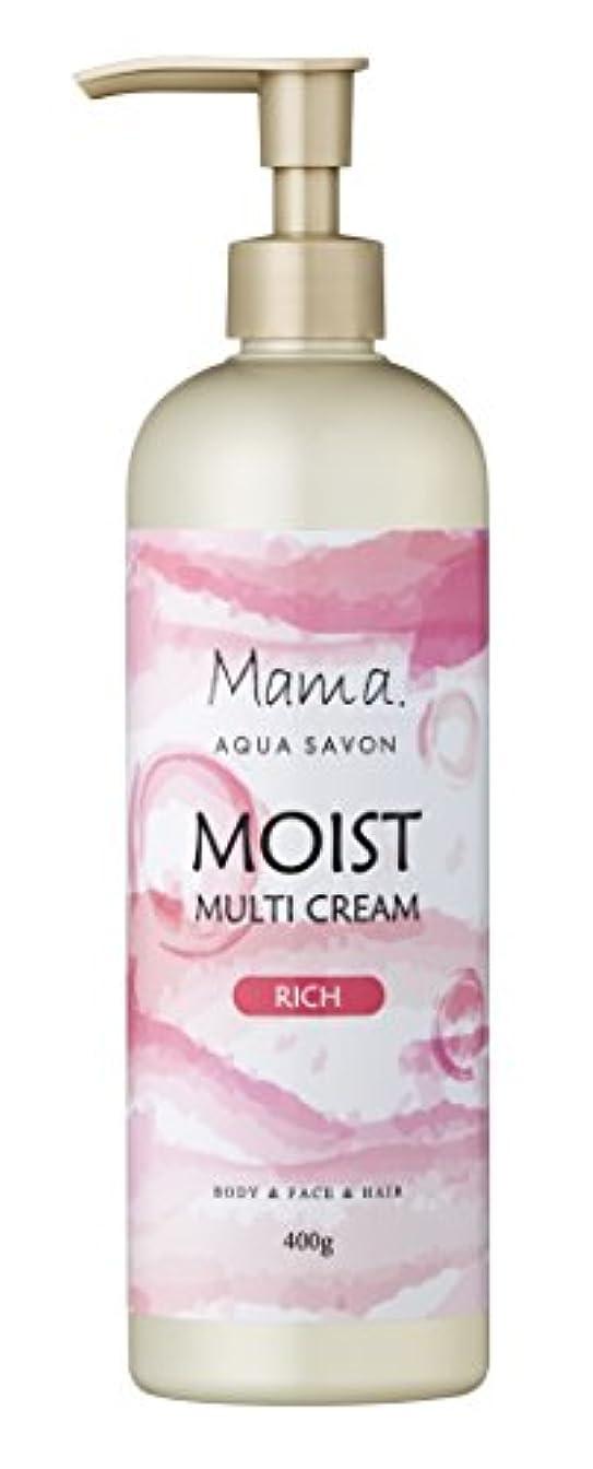 石鹸ひどく監督するママアクアシャボン モイストマルチクリーム リッチフワラーアロマウォーター 400g