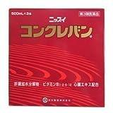 【第3類医薬品】コンクレバン 500mL×3