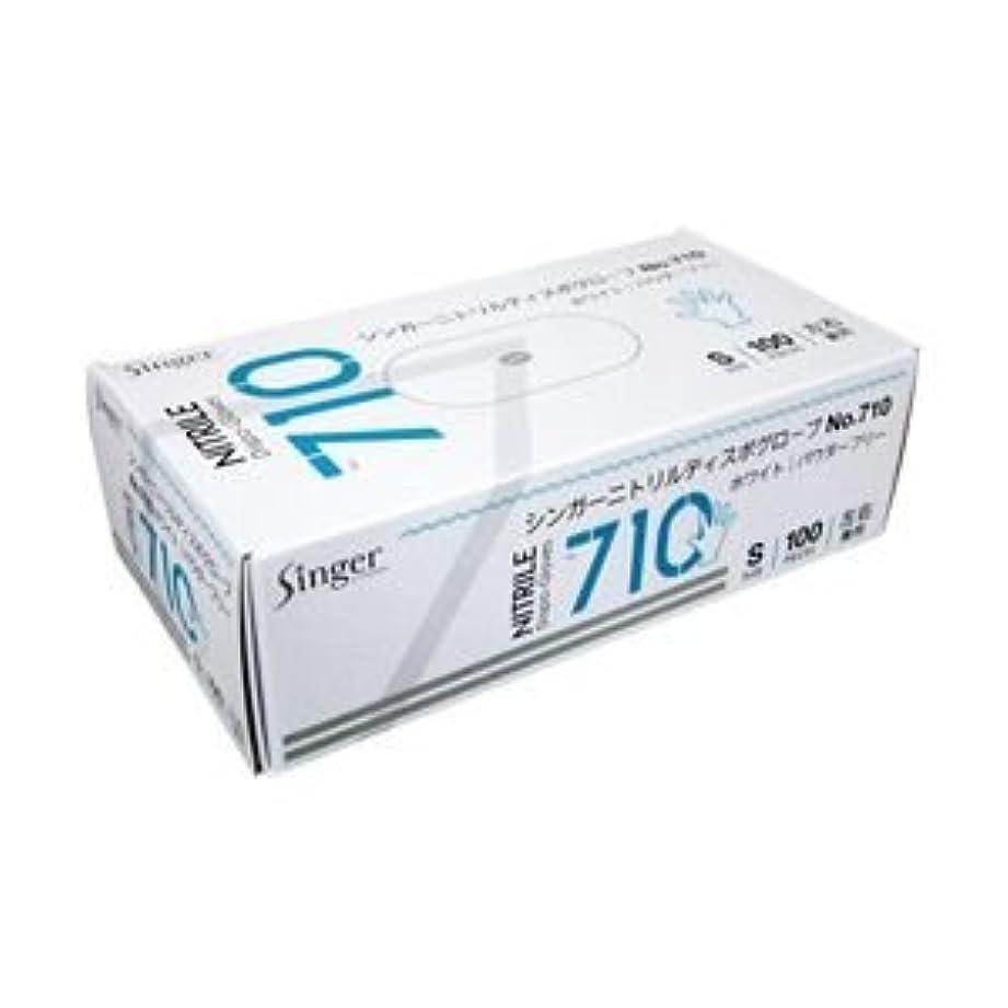 口実エンディング偉業宇都宮製作 ニトリル手袋710 粉なし S 1箱(100枚) ×5セット