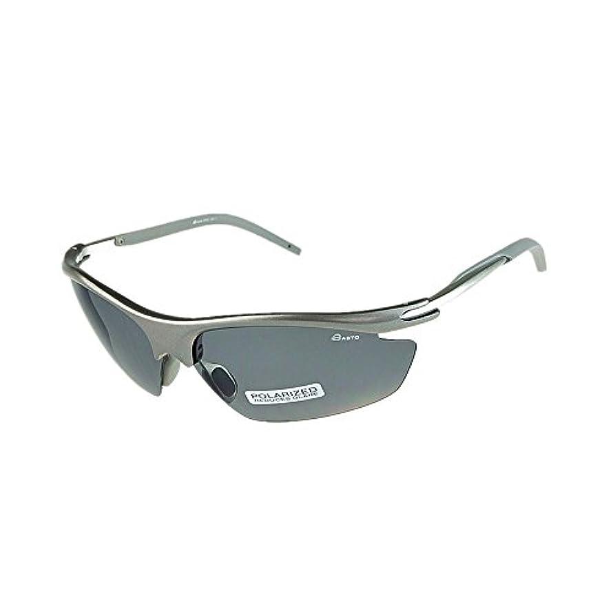 適切ににじみ出る抽象化スポーツサイクリングサングラス、 自転車の眼鏡 自転車の色を変えるメガネ屋外の屋外のメガネは屋外のサイクリング愛好家に適しています。