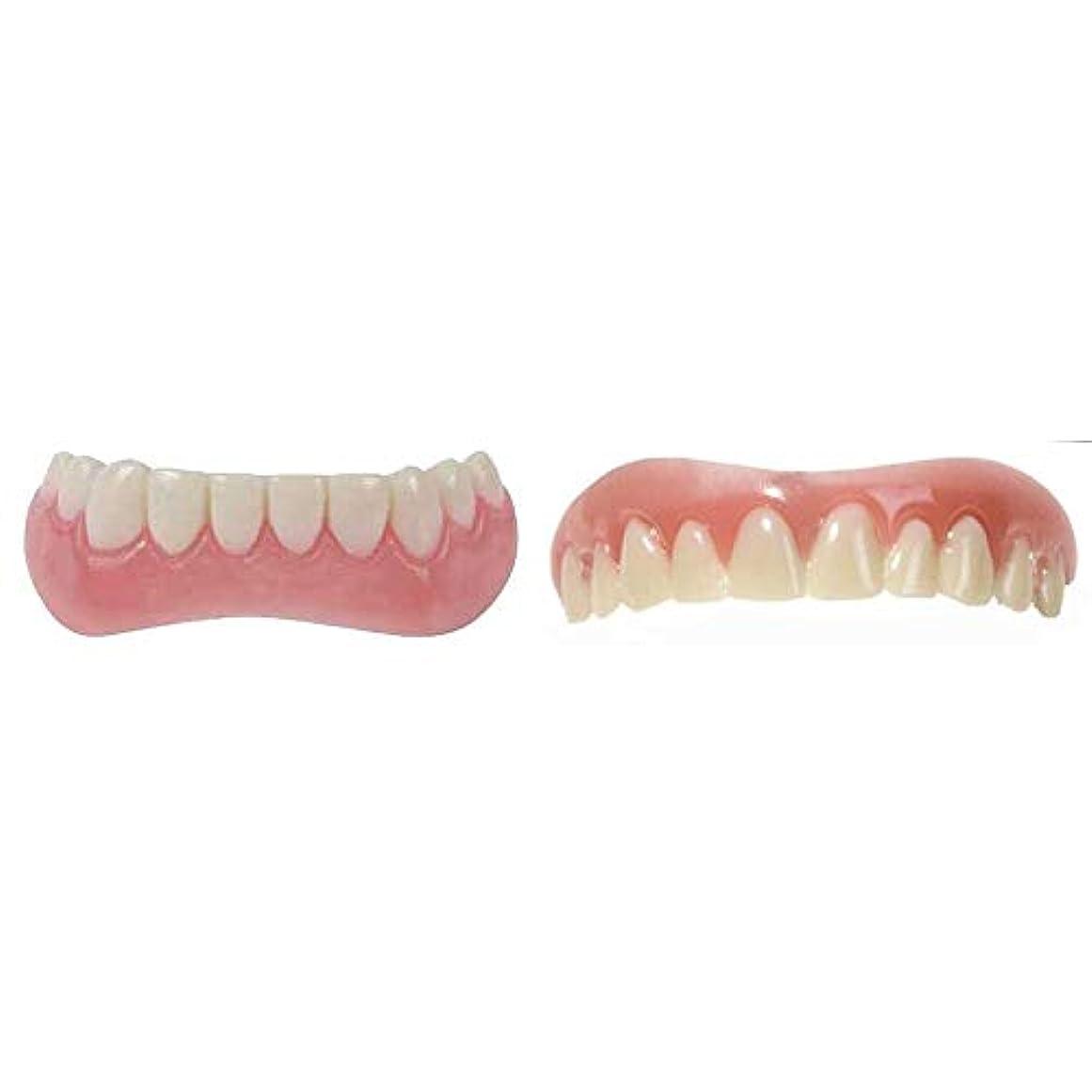 アクセスメニュー複雑でないインスタントスマイル 下歯用 & instantsmile(インスタントスマイル) インスタントスマイル Mサイズ 単品