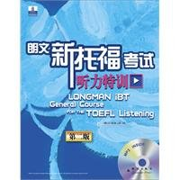 Longman IBT General Course for the TOEFL Listening-Second Edition-MP3 (Chinese Edition)