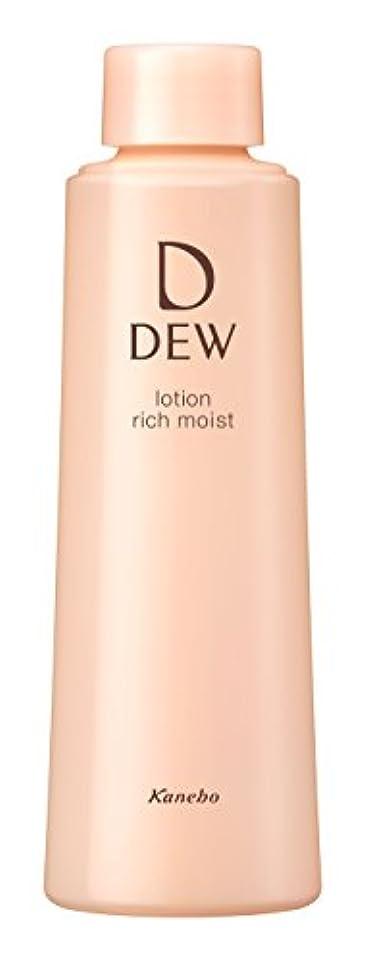変換するトランスペアレント含意DEW ローション とてもしっとり レフィル 150ml 化粧水