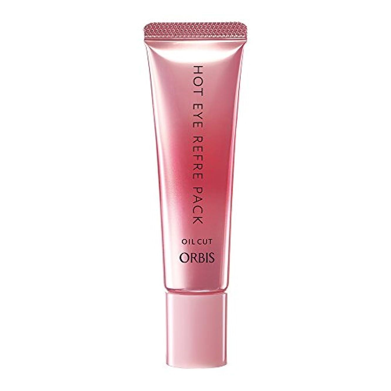 さらにサークルホイッスルオルビス(ORBIS) ホットアイリフレパック 25g ◎目元用温感美容液◎