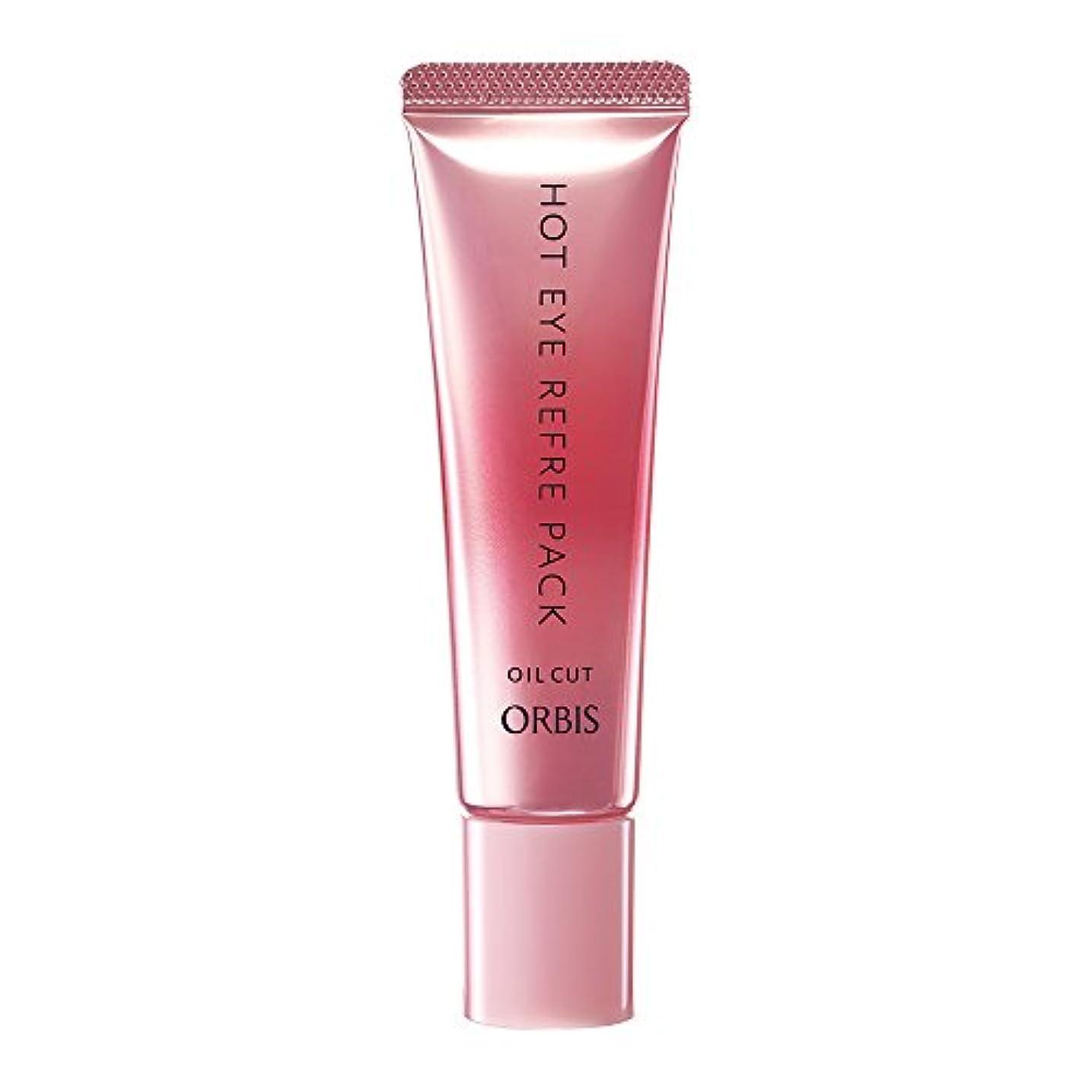ペナルティ連結するパントリーオルビス(ORBIS) ホットアイリフレパック 25g ◎目元用温感美容液◎