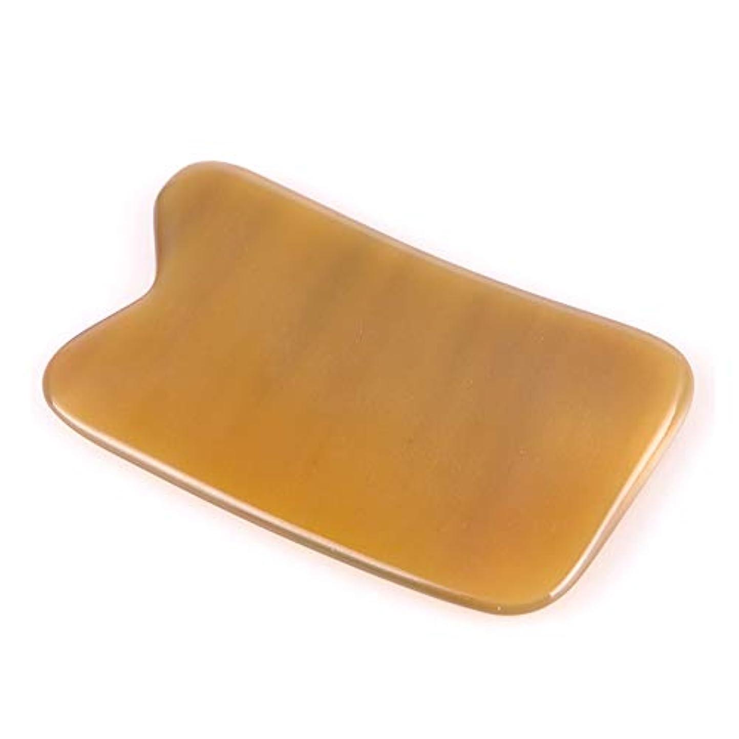 死んでいる真鍮容量MUOBOFU ヤクの角製顔マッサージスクレーパー 四角形 顔?背中?足マッサージ?カッサ?美容 多用