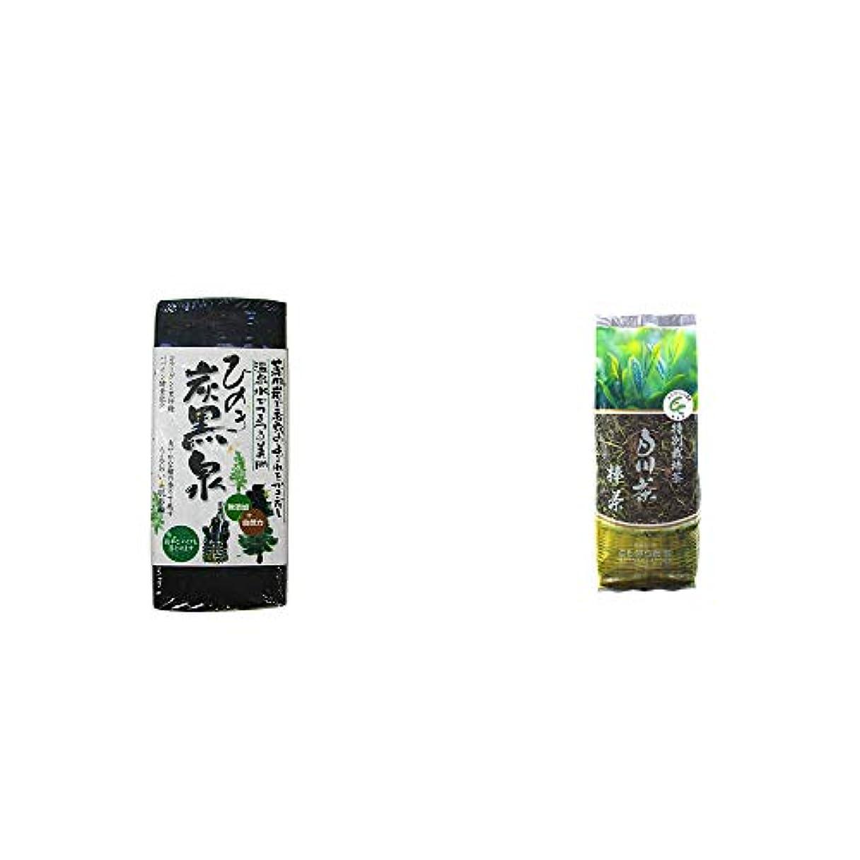 慈悲深い安定発明[2点セット] ひのき炭黒泉(75g×2)?白川茶 特別栽培茶【棒茶】(150g)