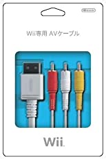 Wii専用 AVケーブル