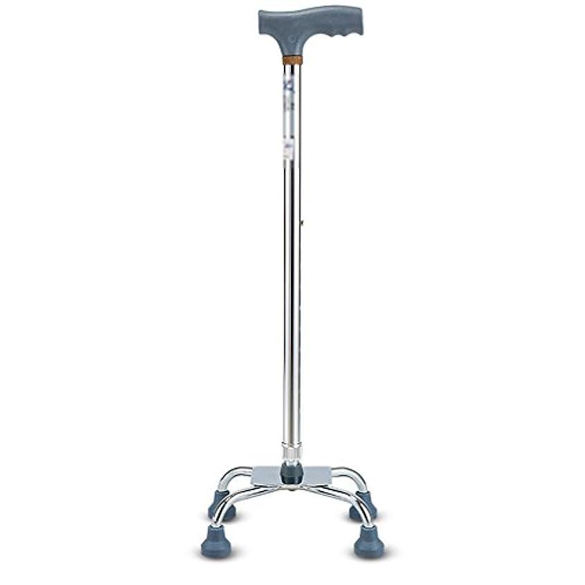 教養があるフォーカスマナーYONGLIANG 高齢者の松葉杖4フィートの松葉杖の杖高齢のスタッフの滑りにくい松葉杖アルミウォーカーテレスコピックコーナー