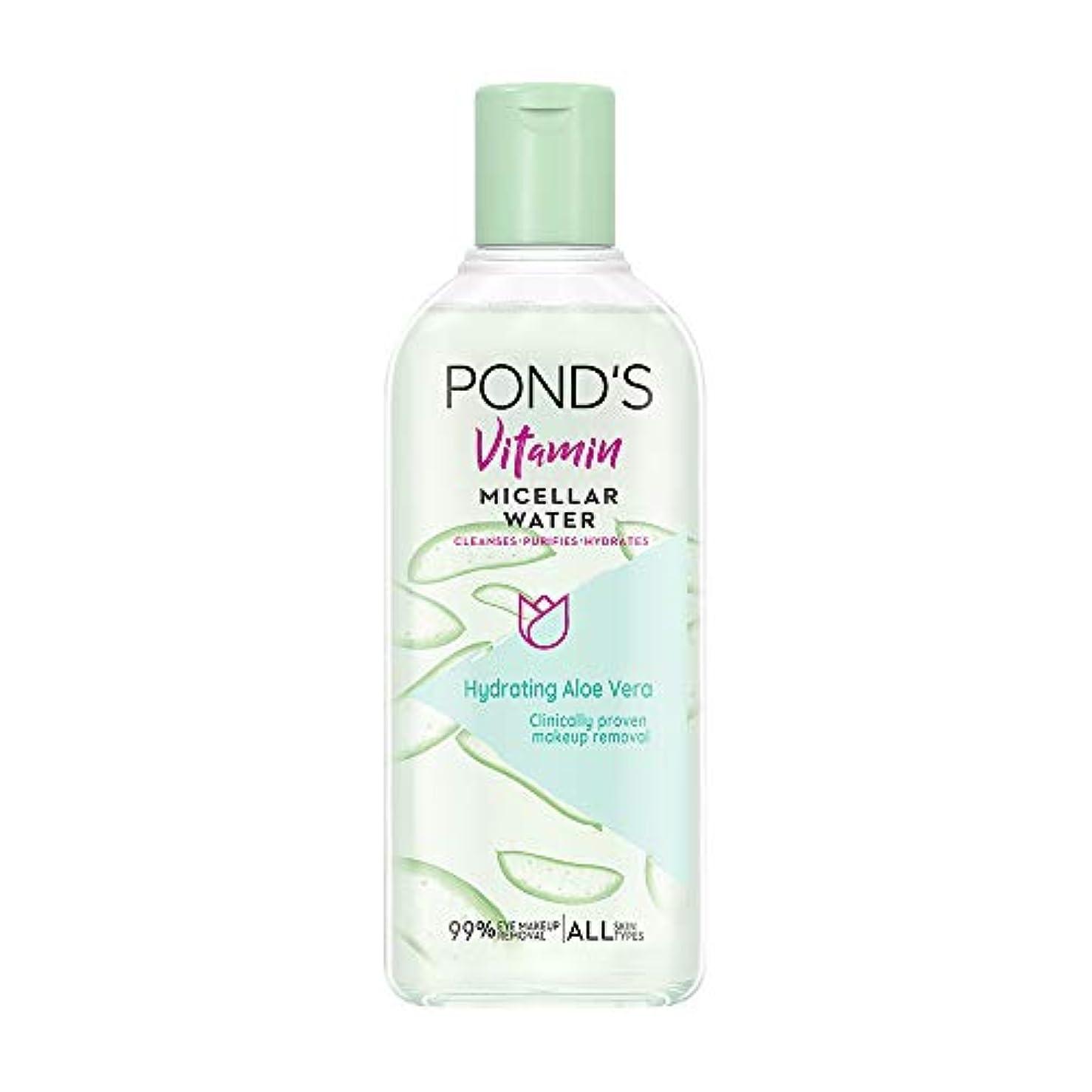知り合い証明論争の的Pond's Vitamin Micellar Water Hydrating Aloe Vera, 250 ml