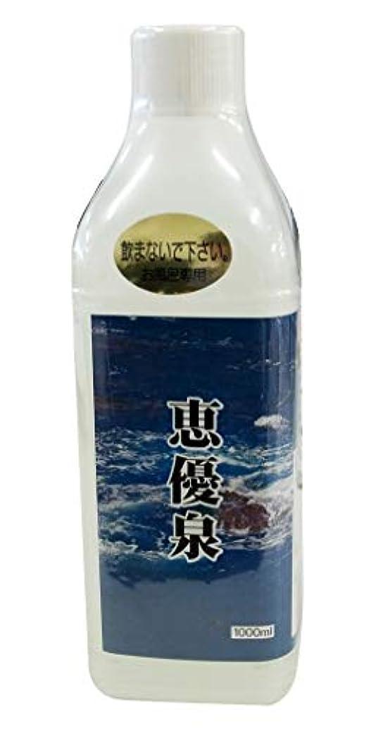 恵優泉 1000ml