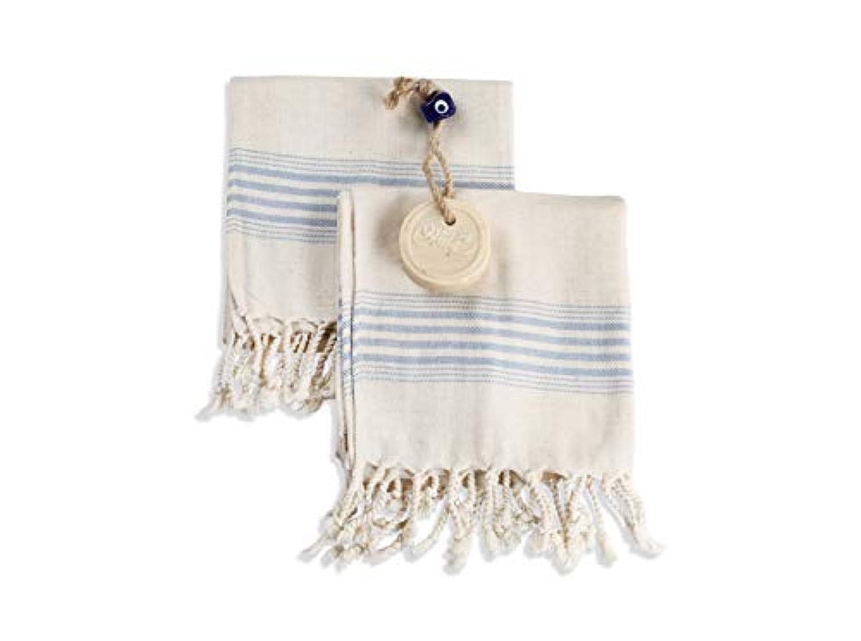 Ahenque 2点セット リネン プレミアム品質 ティータオル 環境に優しい ハンドタオル 手織り キッチンタオル クリームキッチンタオルセット フェイスタオルセット 16x41 ホワイト