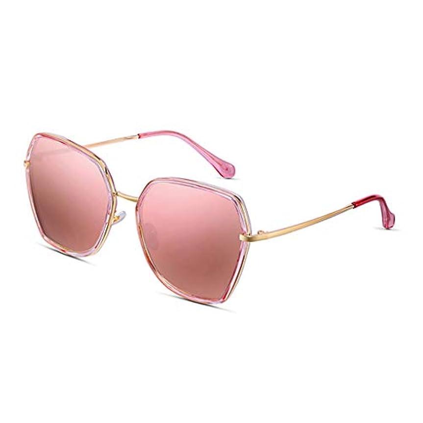 抑圧者米国才能のあるサングラス 運転に適した長方形 偏光レンズホルダー UV400安全メガネ レディースサングラス U-34 (Pink)