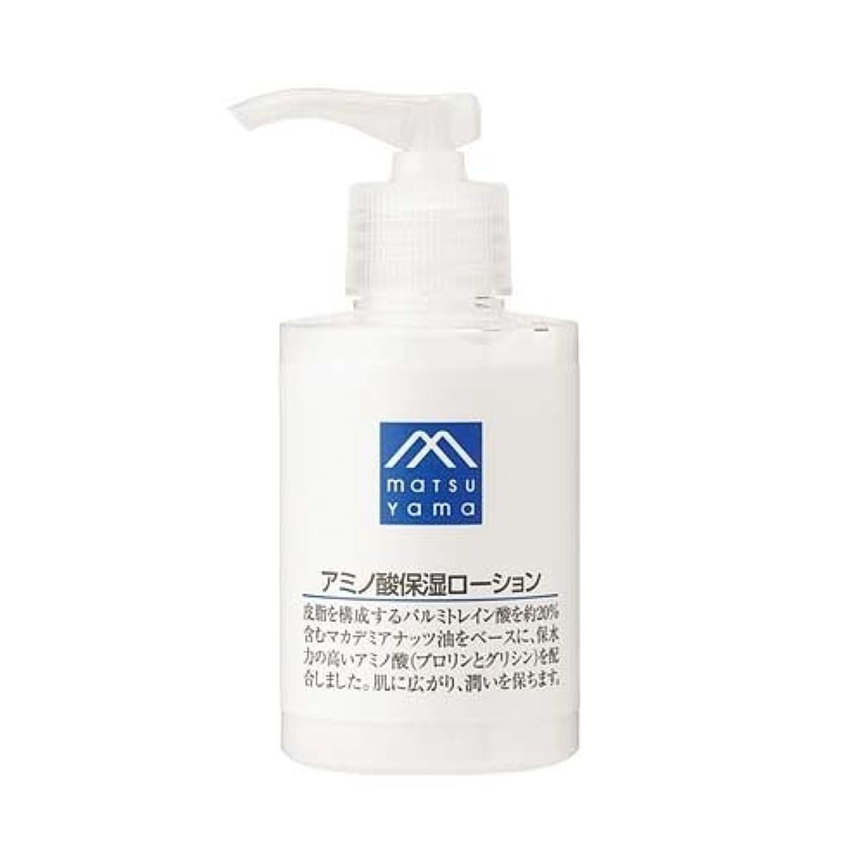 松山油脂 アミノ酸保湿ローション 120mL