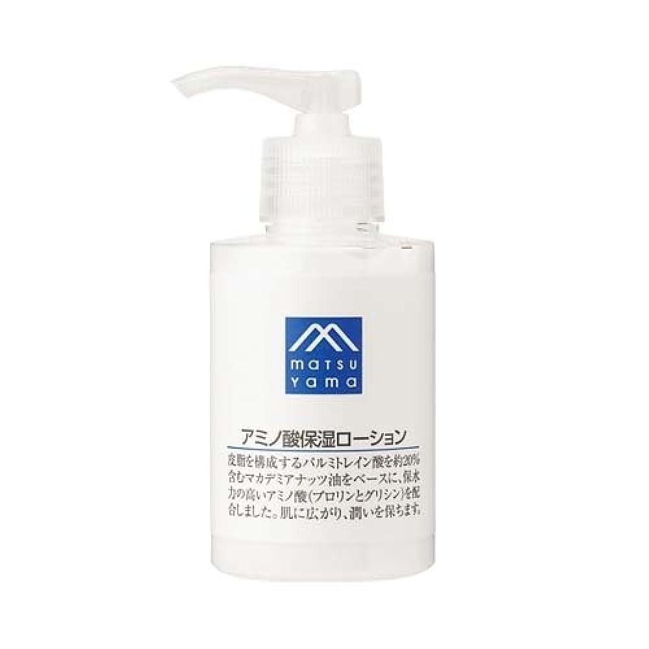 雄大な維持適応的松山油脂 アミノ酸保湿ローション 120mL