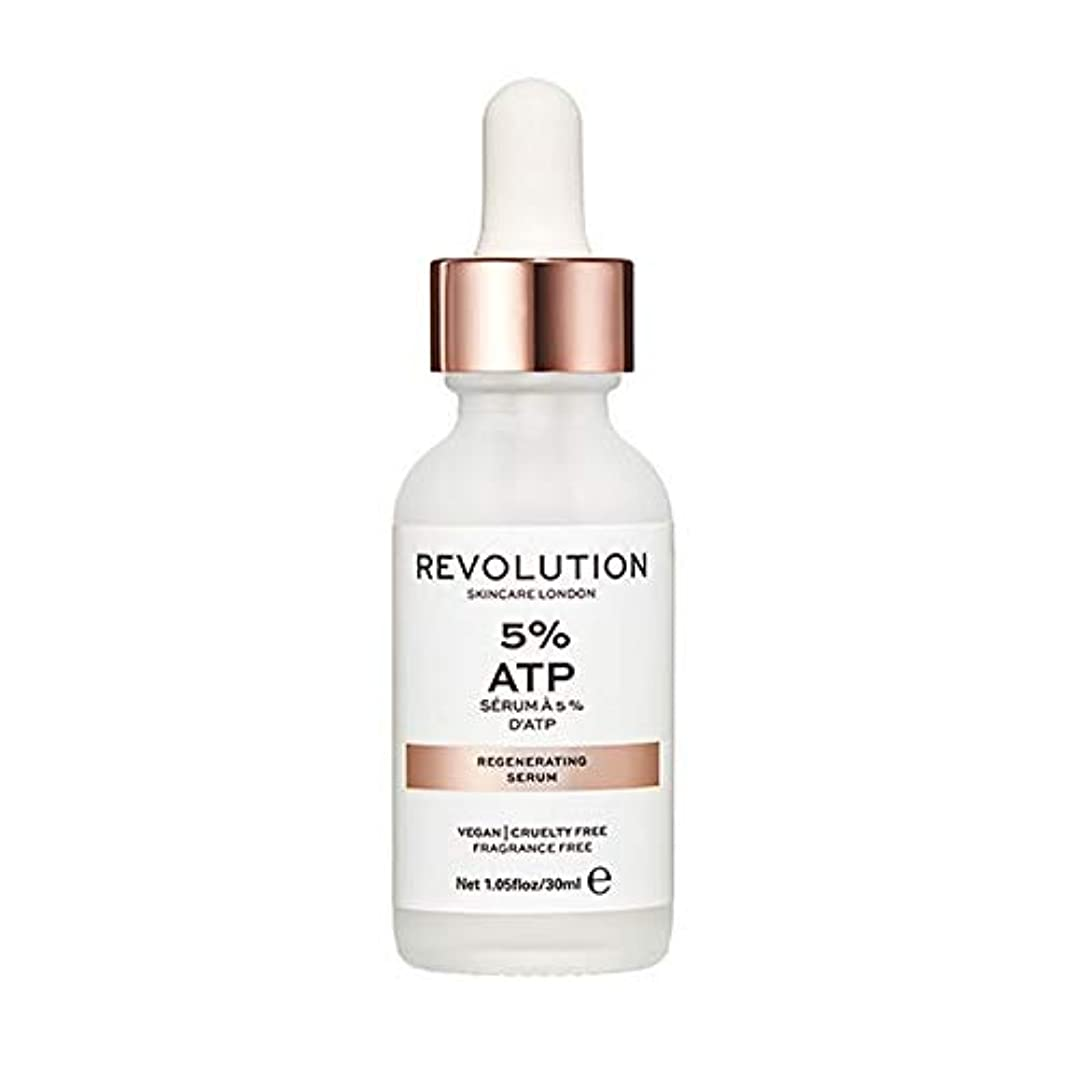 汚染増幅器お互い[Revolution] 革命のスキンケア皮膚の水分補給&再生血清 - Revolution Skincare Skin Hydration & Regenerating Serum [並行輸入品]