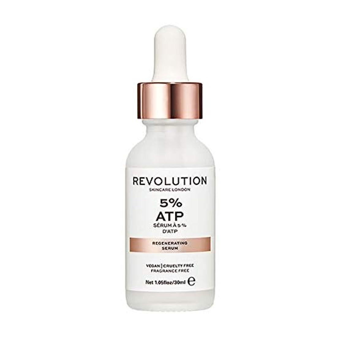 カップサイレント実業家[Revolution] 革命のスキンケア皮膚の水分補給&再生血清 - Revolution Skincare Skin Hydration & Regenerating Serum [並行輸入品]