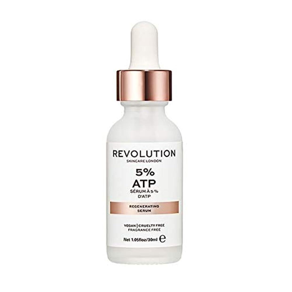 残忍な路面電車豊かにする[Revolution] 革命のスキンケア皮膚の水分補給&再生血清 - Revolution Skincare Skin Hydration & Regenerating Serum [並行輸入品]