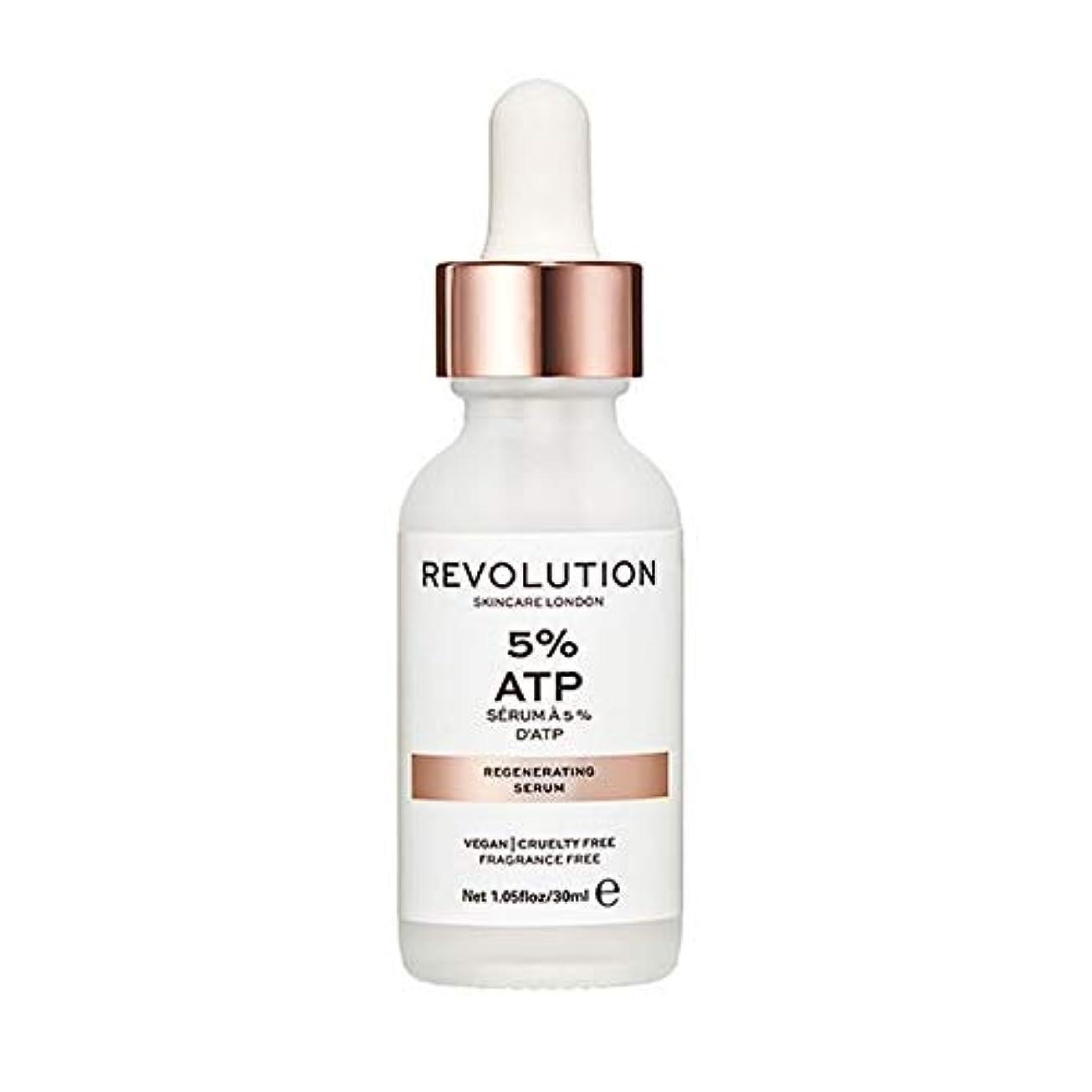 大いにお酒出くわす[Revolution] 革命のスキンケア皮膚の水分補給&再生血清 - Revolution Skincare Skin Hydration & Regenerating Serum [並行輸入品]