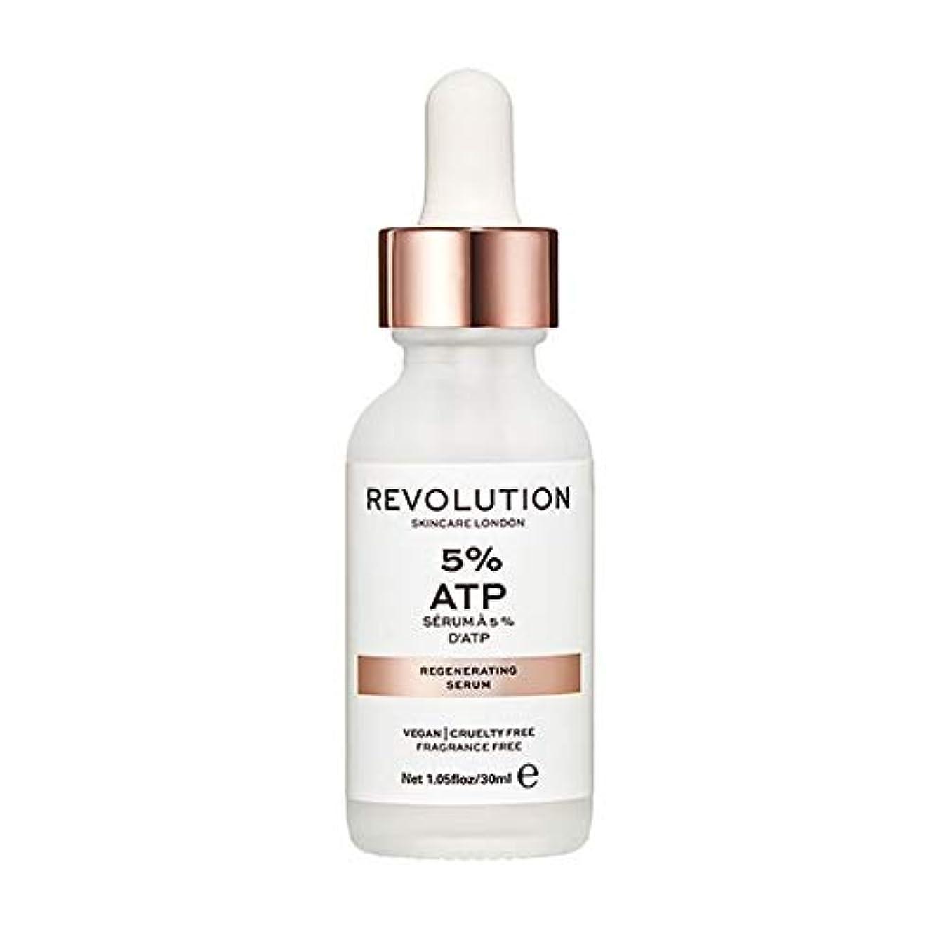 幸福有効無法者[Revolution] 革命のスキンケア皮膚の水分補給&再生血清 - Revolution Skincare Skin Hydration & Regenerating Serum [並行輸入品]