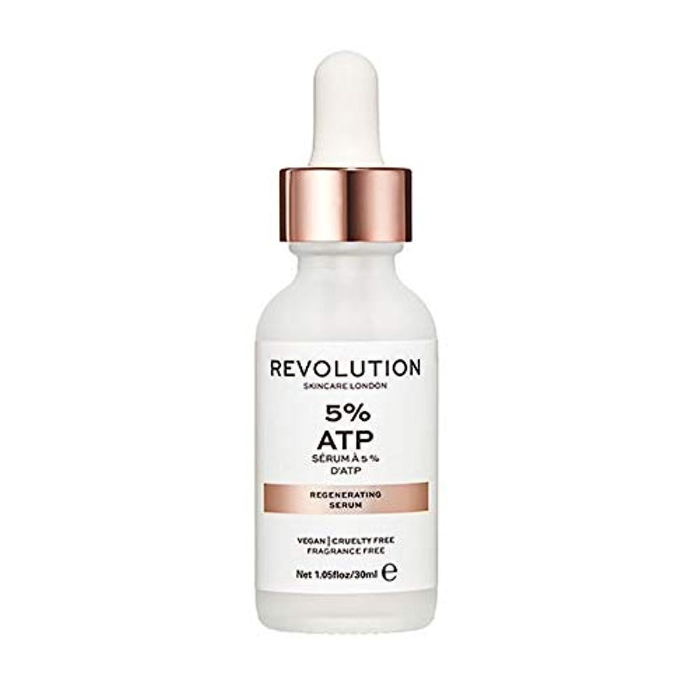 ブレーク百万一掃する[Revolution] 革命のスキンケア皮膚の水分補給&再生血清 - Revolution Skincare Skin Hydration & Regenerating Serum [並行輸入品]