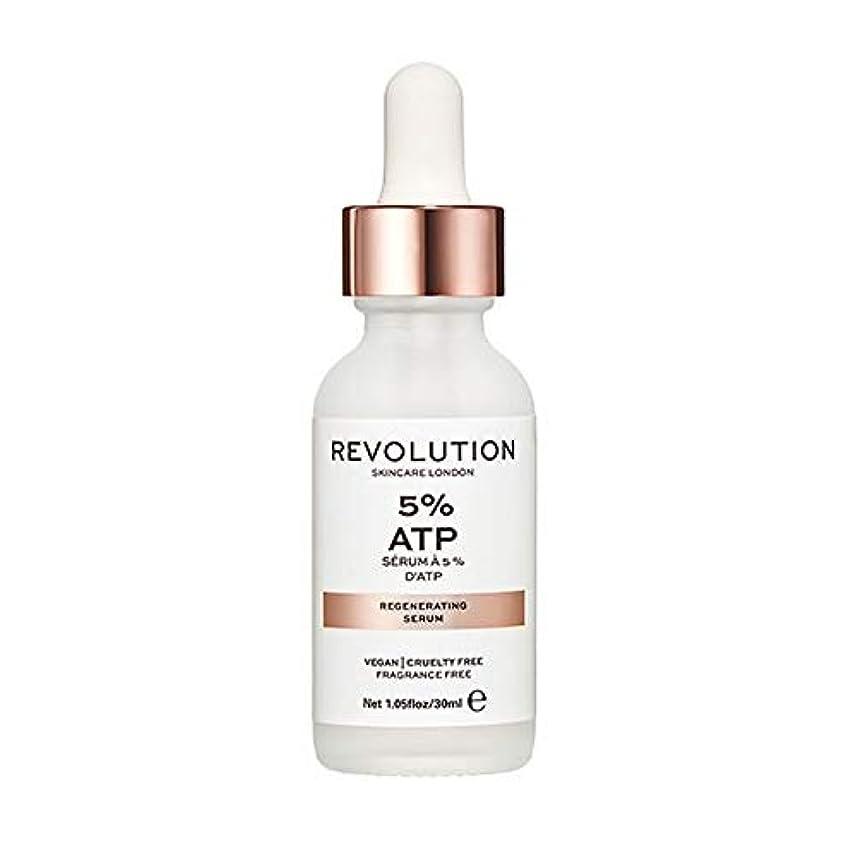 石灰岩宮殿床[Revolution] 革命のスキンケア皮膚の水分補給&再生血清 - Revolution Skincare Skin Hydration & Regenerating Serum [並行輸入品]