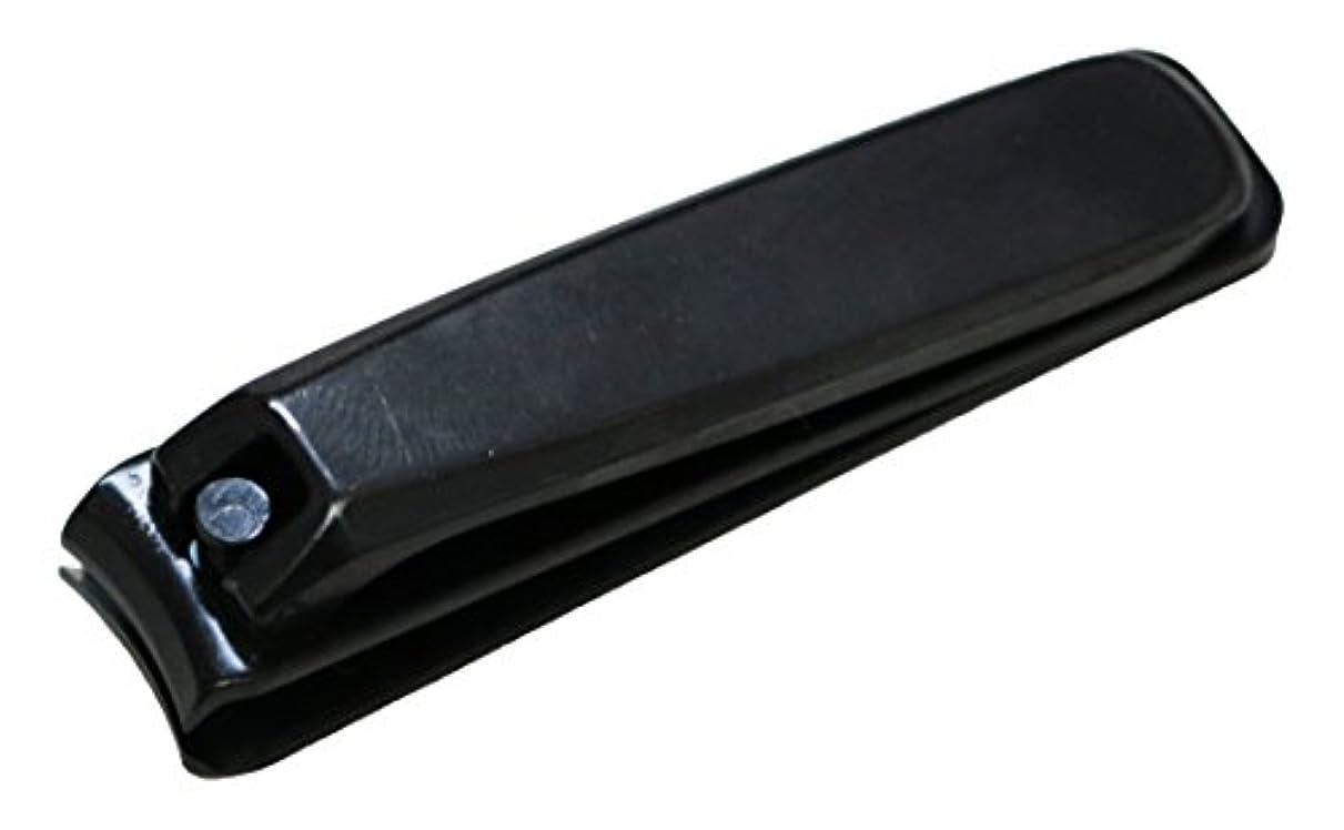 愛情深い動脈最大KD-025 関の刃物 ブラック爪切 大 カバー無